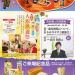 chikushi_naka171027